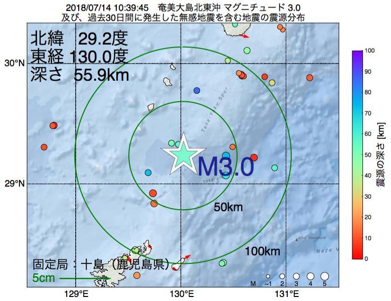 地震震源マップ:2018年07月14日 10時39分 奄美大島北東沖でM3.0の地震