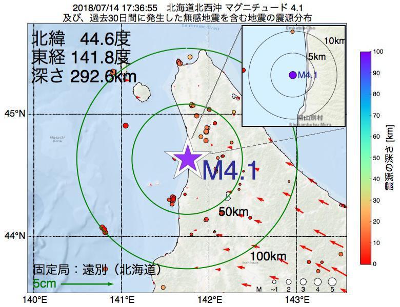 地震震源マップ:2018年07月14日 17時36分 北海道北西沖でM4.1の地震