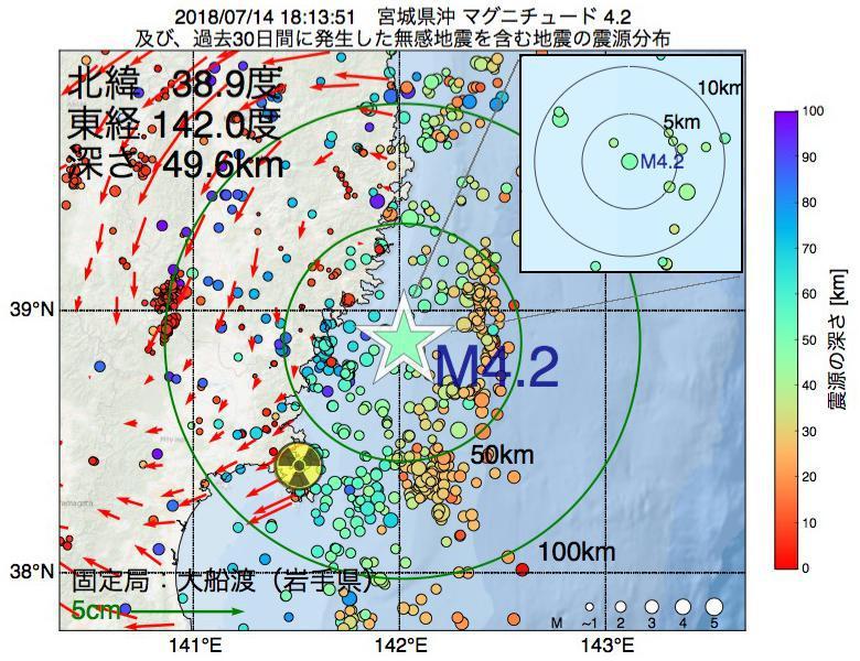 地震震源マップ:2018年07月14日 18時13分 宮城県沖でM4.2の地震