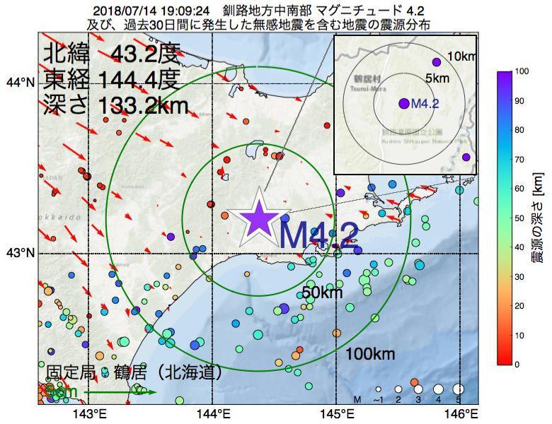 地震震源マップ:2018年07月14日 19時09分 釧路地方中南部でM4.2の地震