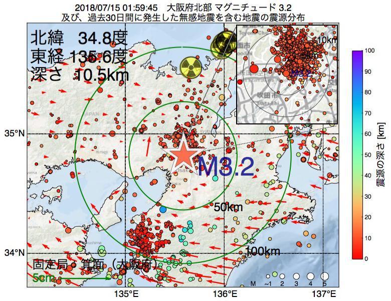 地震震源マップ:2018年07月15日 01時59分 大阪府北部でM3.2の地震