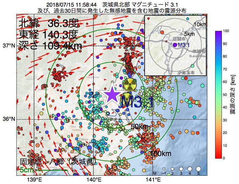 地震震源マップ:2018年07月15日 11時58分 茨城県北部でM3.1の地震