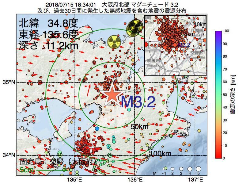 地震震源マップ:2018年07月15日 18時34分 大阪府北部でM3.2の地震