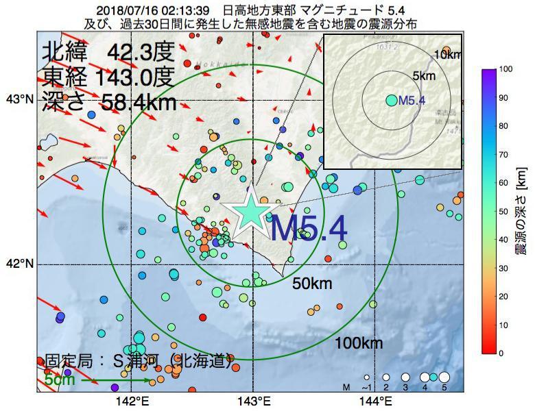 地震震源マップ:2018年07月16日 02時13分 日高地方東部でM5.4の地震