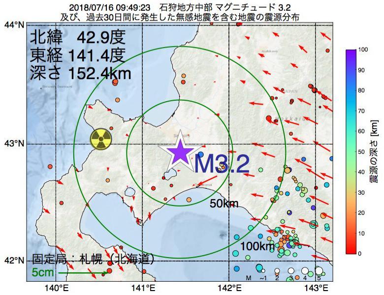 地震震源マップ:2018年07月16日 09時49分 石狩地方中部でM3.2の地震