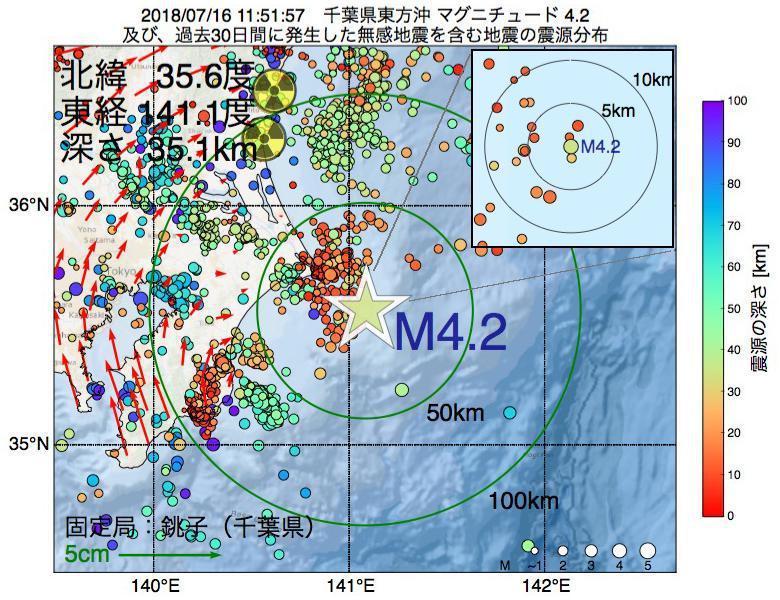 地震震源マップ:2018年07月16日 11時51分 千葉県東方沖でM4.2の地震