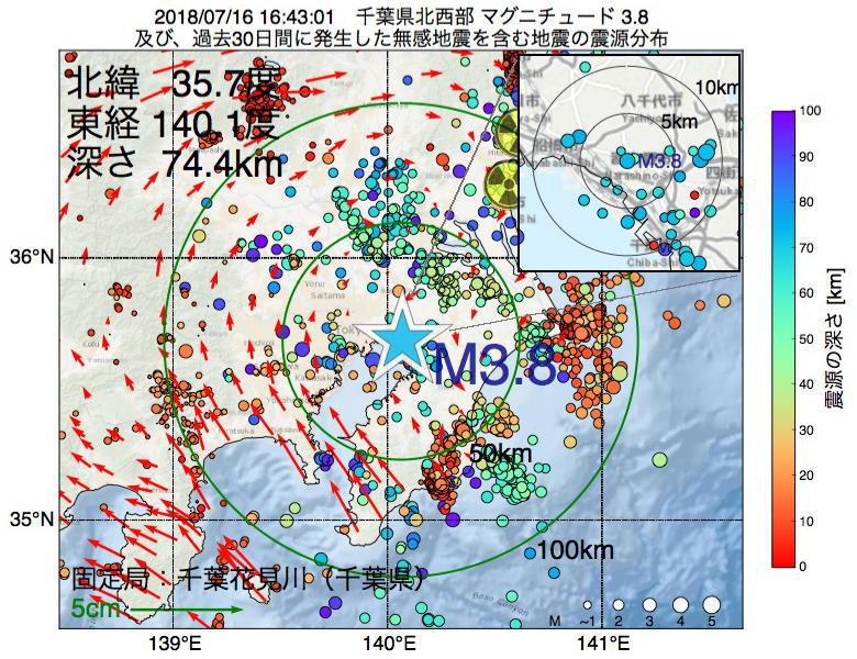 地震震源マップ:2018年07月16日 16時43分 千葉県北西部でM3.8の地震