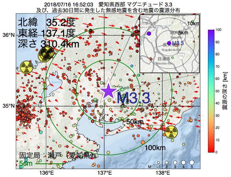 地震震源マップ:2018年07月16日 16時52分 愛知県西部でM3.3の地震
