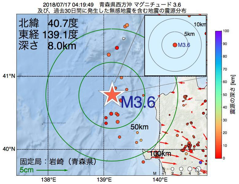 地震震源マップ:2018年07月17日 04時19分 青森県西方沖でM3.6の地震