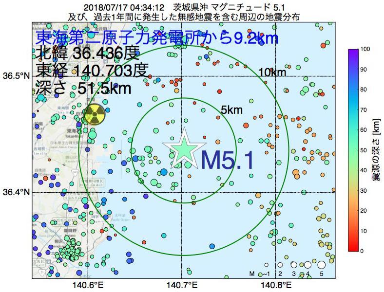 地震震源マップ:東海第二原子力発電所から9.2km地点でM5.1の地震が発生しました