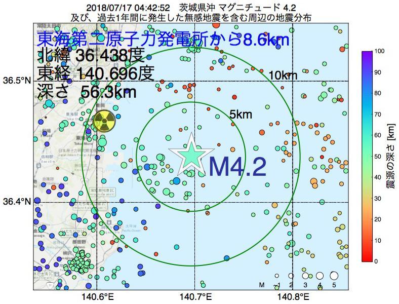 地震震源マップ:東海第二原子力発電所から8.6km地点でM4.2の地震が発生しました