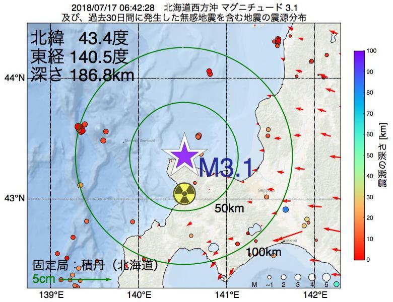地震震源マップ:2018年07月17日 06時42分 北海道西方沖でM3.1の地震