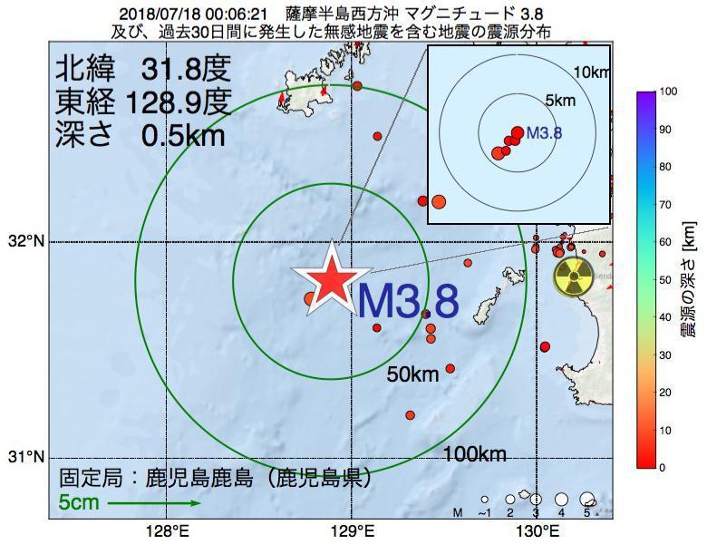 地震震源マップ:2018年07月18日 00時06分 薩摩半島西方沖でM3.8の地震