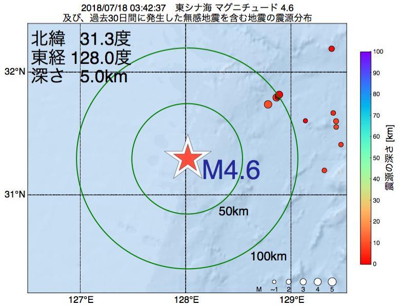 地震震源マップ:2018年07月18日 03時42分 東シナ海でM4.6の地震