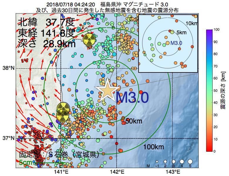 地震震源マップ:2018年07月18日 04時24分 福島県沖でM3.0の地震