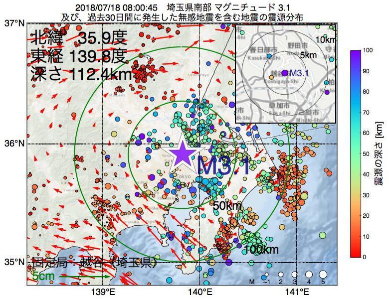 地震震源マップ:2018年07月18日 08時00分 埼玉県南部でM3.1の地震