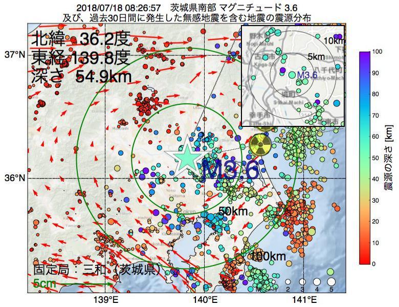地震震源マップ:2018年07月18日 08時26分 茨城県南部でM3.6の地震