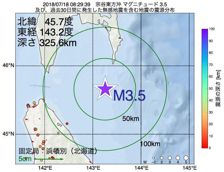 地震震源マップ:2018年07月18日 08時29分 宗谷東方沖でM3.5の地震