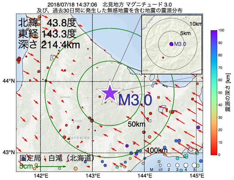 地震震源マップ:2018年07月18日 14時37分 北見地方でM3.0の地震