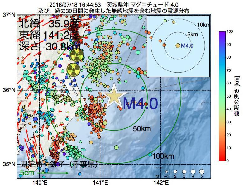 地震震源マップ:2018年07月18日 16時44分 茨城県沖でM4.0の地震