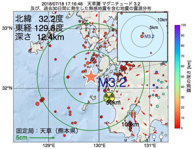 地震震源マップ:2018年07月18日 17時16分 天草灘でM3.2の地震