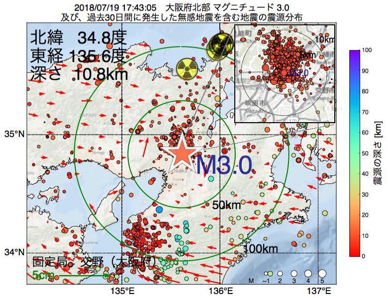 地震震源マップ:2018年07月19日 17時43分 大阪府北部でM3.0の地震