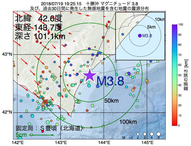 地震震源マップ:2018年07月19日 19時25分 十勝沖でM3.8の地震