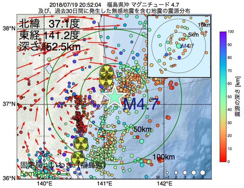 地震震源マップ:2018年07月19日 20時52分 福島県沖でM4.7の地震