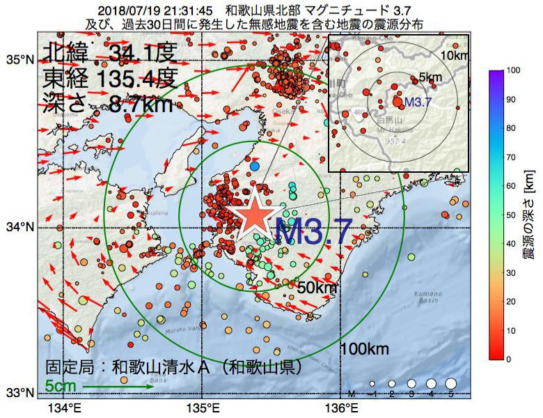 地震震源マップ:2018年07月19日 21時31分 和歌山県北部でM3.7の地震