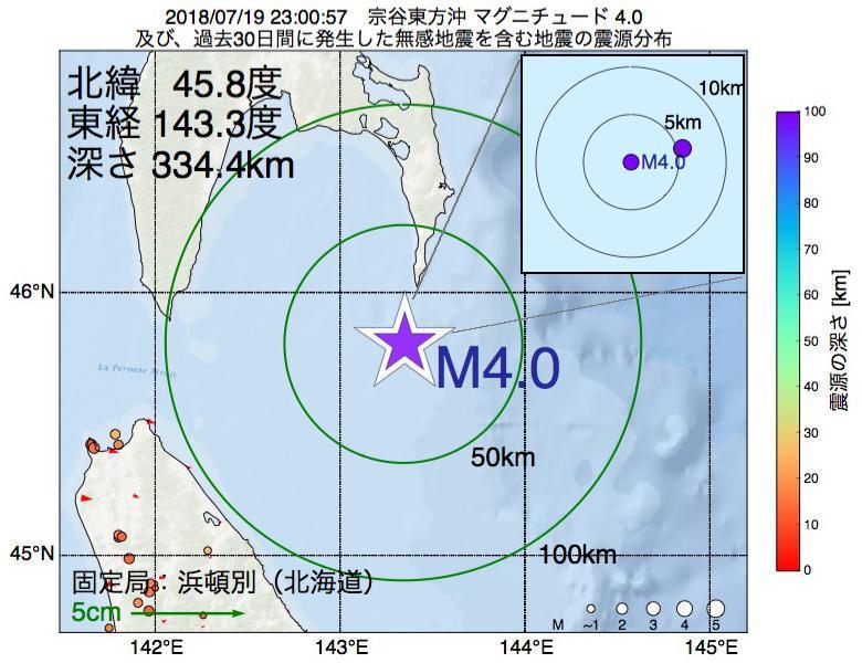 地震震源マップ:2018年07月19日 23時00分 宗谷東方沖でM4.0の地震