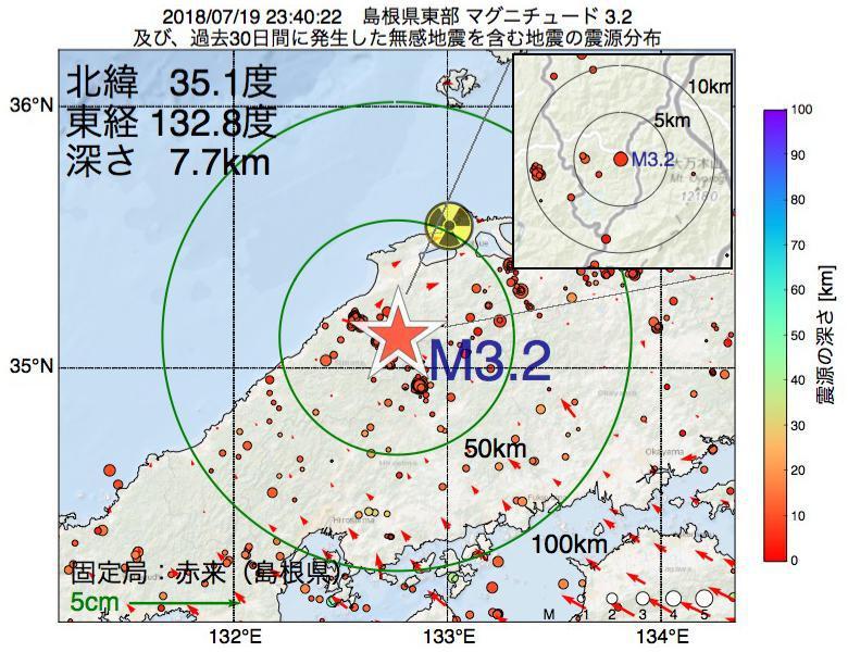 地震震源マップ:2018年07月19日 23時40分 島根県東部でM3.2の地震
