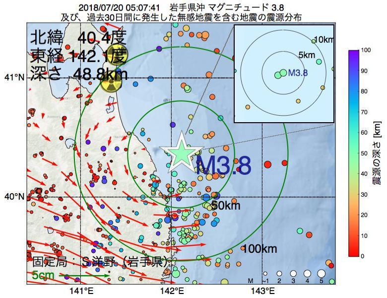 地震震源マップ:2018年07月20日 05時07分 岩手県沖でM3.8の地震