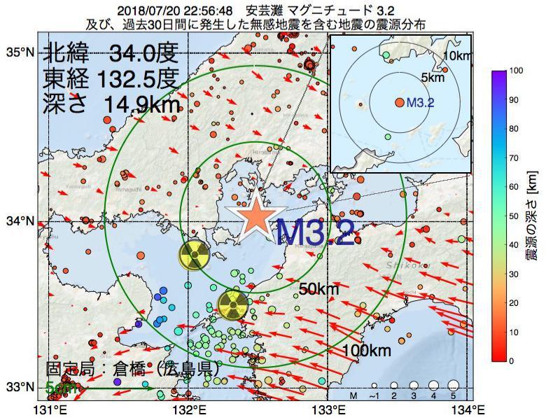 地震震源マップ:2018年07月20日 22時56分 安芸灘でM3.2の地震