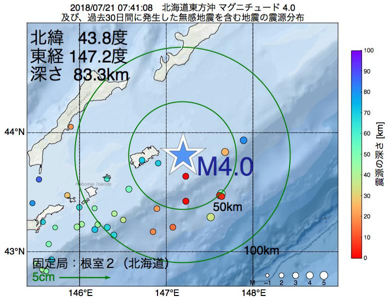 地震震源マップ:2018年07月21日 07時41分 北海道東方沖でM4.0の地震