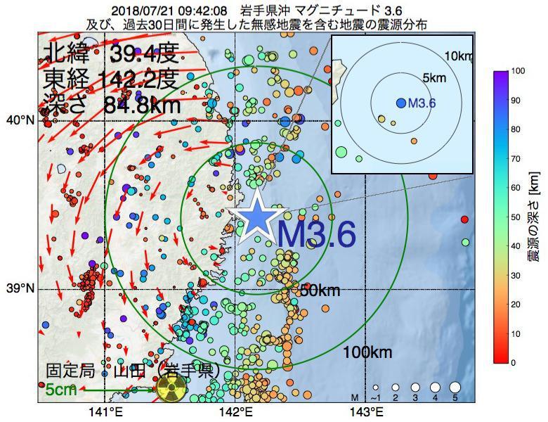 地震震源マップ:2018年07月21日 09時42分 岩手県沖でM3.6の地震