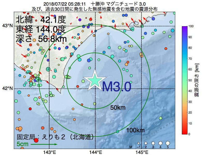 地震震源マップ:2018年07月22日 05時28分 十勝沖でM3.0の地震