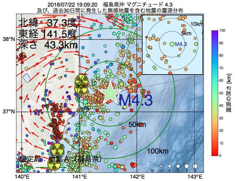 地震震源マップ:2018年07月22日 19時09分 福島県沖でM4.3の地震