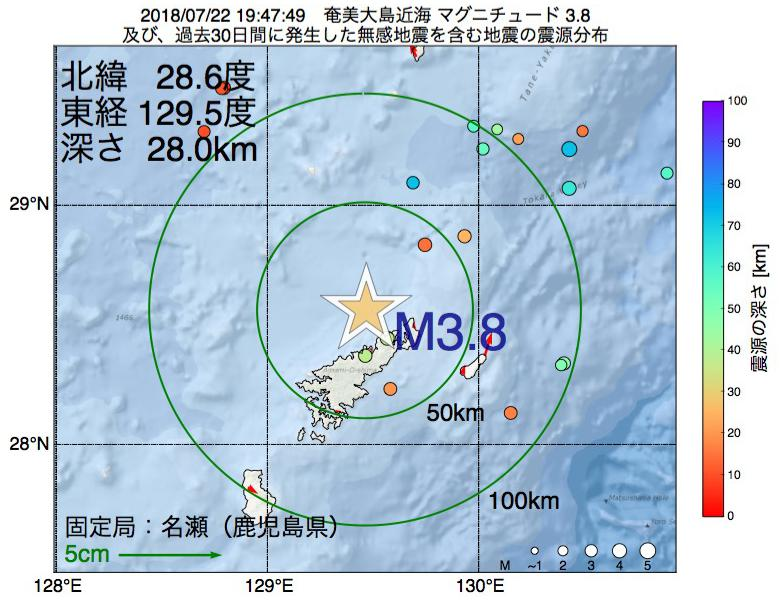 地震震源マップ:2018年07月22日 19時47分 奄美大島近海でM3.8の地震
