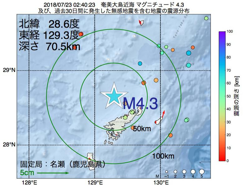 地震震源マップ:2018年07月23日 02時40分 奄美大島近海でM4.3の地震