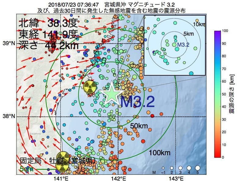 地震震源マップ:2018年07月23日 07時36分 宮城県沖でM3.2の地震
