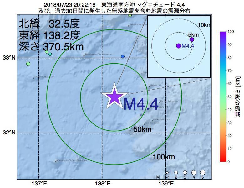 地震震源マップ:2018年07月23日 20時22分 東海道南方沖でM4.4の地震
