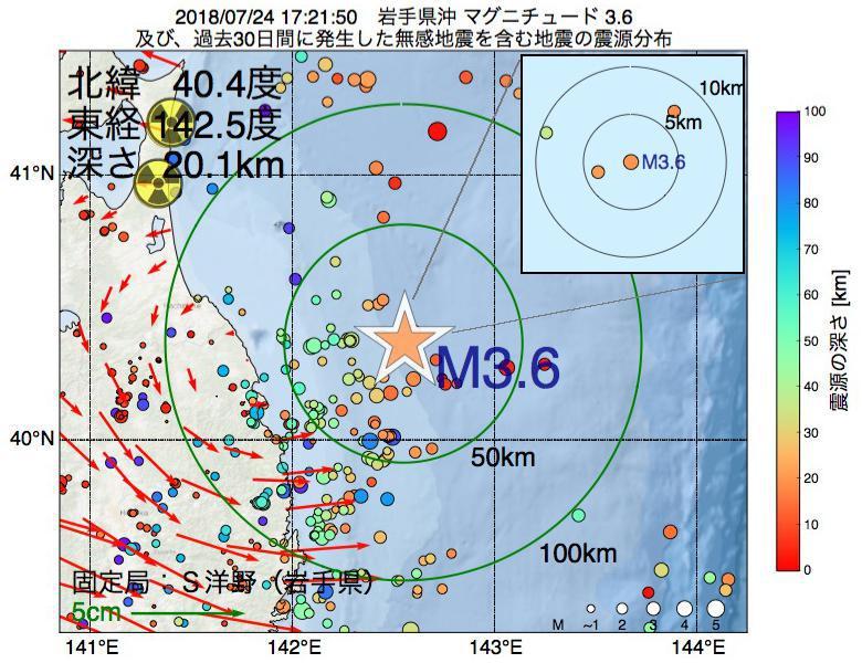 地震震源マップ:2018年07月24日 17時21分 岩手県沖でM3.6の地震