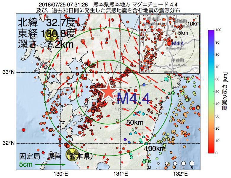 地震震源マップ:2018年07月25日 07時31分 熊本県熊本地方でM4.4の地震