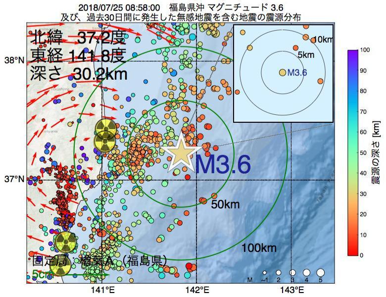 地震震源マップ:2018年07月25日 08時58分 福島県沖でM3.6の地震