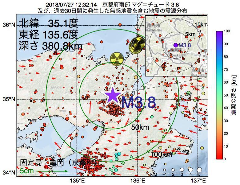 地震震源マップ:2018年07月27日 12時32分 京都府南部でM3.8の地震