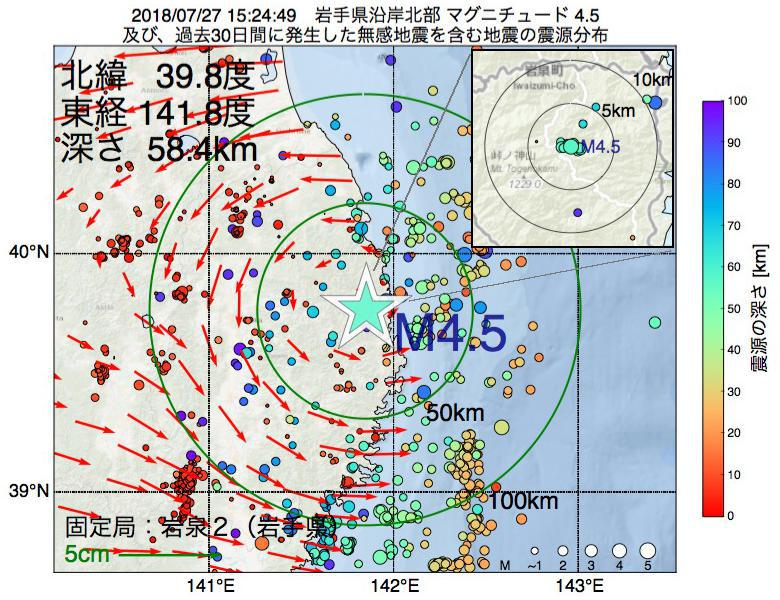 地震震源マップ:2018年07月27日 15時24分 岩手県沿岸北部でM4.5の地震