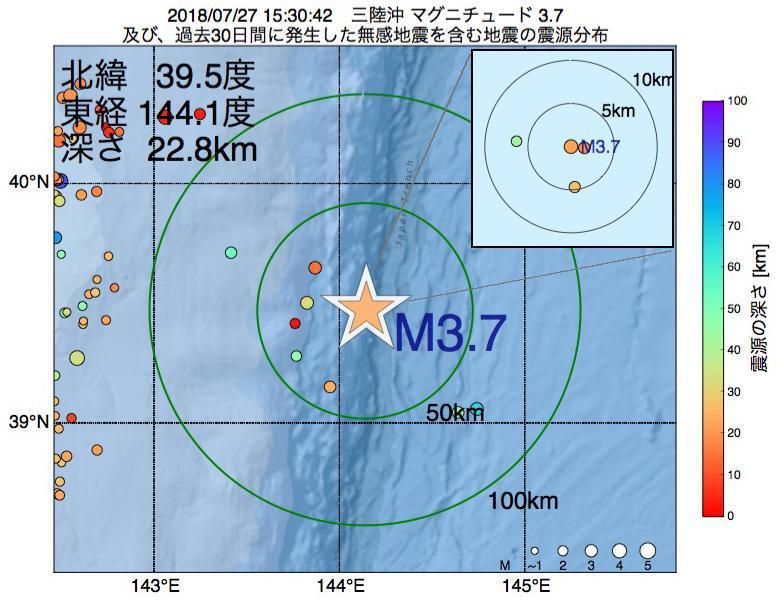 地震震源マップ:2018年07月27日 15時30分 三陸沖でM3.7の地震