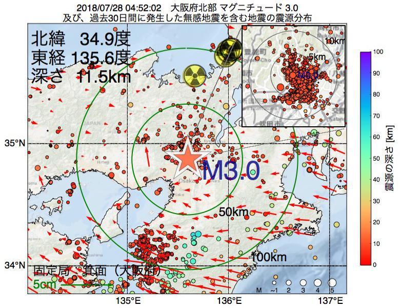 地震震源マップ:2018年07月28日 04時52分 大阪府北部でM3.0の地震