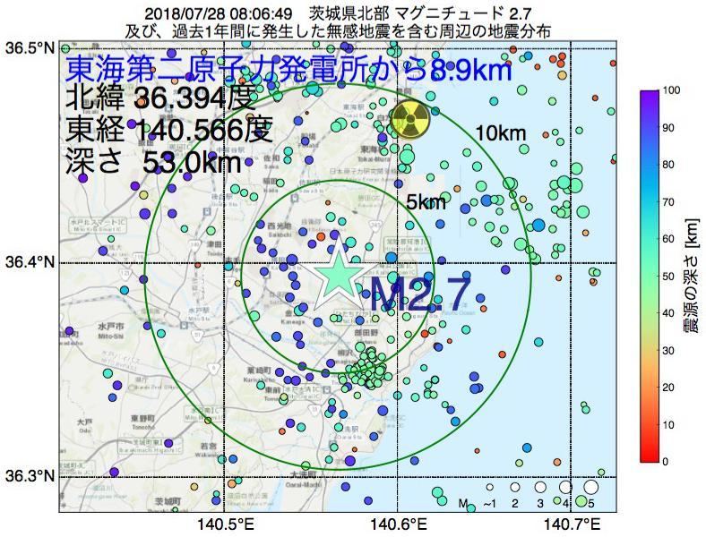 地震震源マップ:東海第二原子力発電所から8.9km地点でM2.7の地震が発生しました