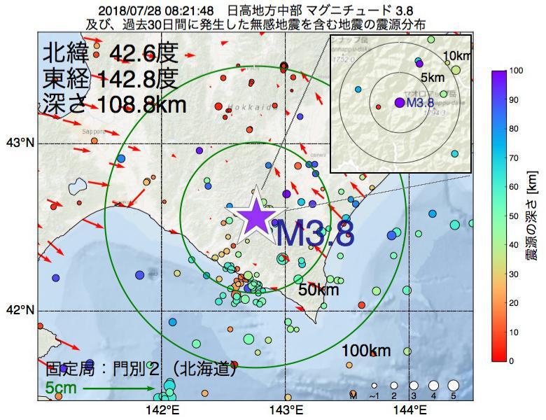 地震震源マップ:2018年07月28日 08時21分 日高地方中部でM3.8の地震